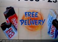 Ice creams free delivery | Ice creams | New York Murales