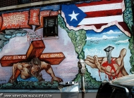 Say no to drugs and fulfill your dreams. Here drug is the sin of the world, that Jesus has to take on his shoulder | Sins of the world | New York Murales